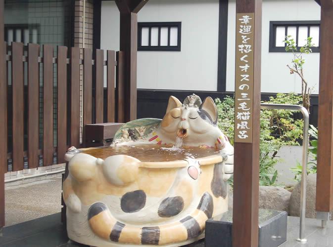大石田温泉あったまりランド深堀
